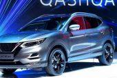 2018 Nissan Qashqai tanıtımı yapıldı