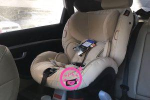 Araçlar İçin Çocuk-Bebek Koltuğu Seçimi